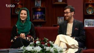 Zere Chatre Eid Fitr - Episode 02