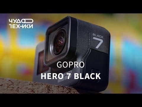 Экшн видеокамера GoPro Hero 7 Special Bundle CHDRB-701 черный - Видео