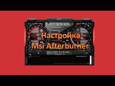 Настройка Msi Afterburner для мониторинга в играх