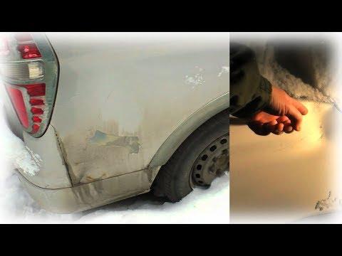 😈 Хулиган повредил автомобиль во дворе 🤜💥  Что делать❓🤔