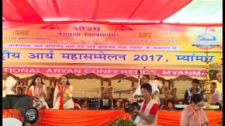 गायत्री के महामन्त्र से जीवन के सब पाप हरो Dayananda Saraswati