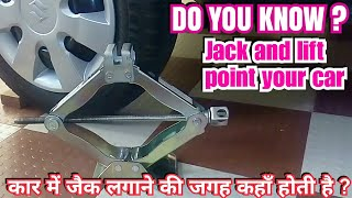 Jack and lift point your Alto k10 / Alto 800 and other cars