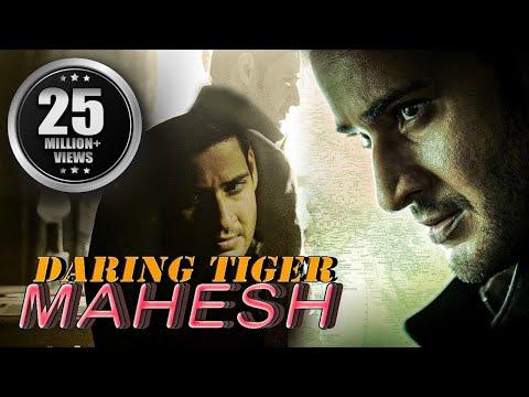 Download Daring Tiger Mahesh (2016) Full Length Hindi Dubbed Movie | Mahesh Babu, Shruti Hassan, Tamannaah HD Video