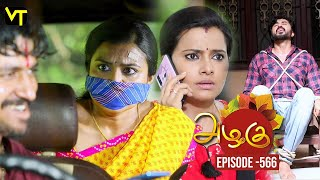 Azhagu - Tamil Serial | அழகு | Episode 566 | Sun TV Serials | 28 Sep 2019 | Revathy | VisionTime