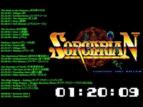 PC88: Sorcerian Soundtrack