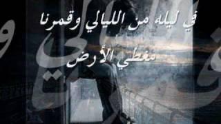 اغاني طرب MP3 محمد نور في ليلة من الليالي ●●♥ ЭМØ ŞŤÿŁε ♥●● تحميل MP3