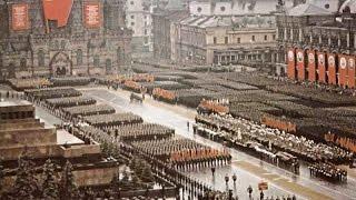 Парад Победы 24 июня 1945 года фото