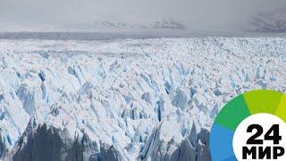 В США озеро Мичиган сковало льдом - МИР 24