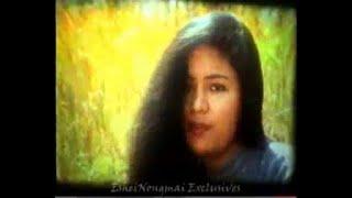 """OLD Manipuri Song """"Malangba Nangse Ngaoweda"""""""