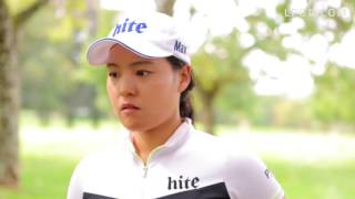 In Gee Chun RD1 Interview at the 2016 Evian Championship
