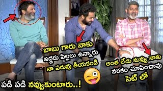 See How Jr Ntr Fun With Jagapathi Babu || Aravinda Sametha Movie Team Interview || Tollywood Book