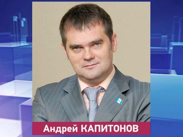 Попрощались с министром ЖКХ