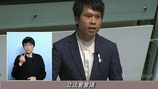 鄺俊宇:槍槍瞄眼,棍棍扑頭!