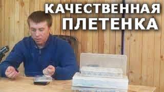 Шнур плетеный toray sea bass 150m 3. 0