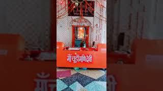 man Sherawali ka new 🙏🙏status 2021👍 (devotional video)