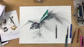2018 국민대 실기대회 시험작 영상!