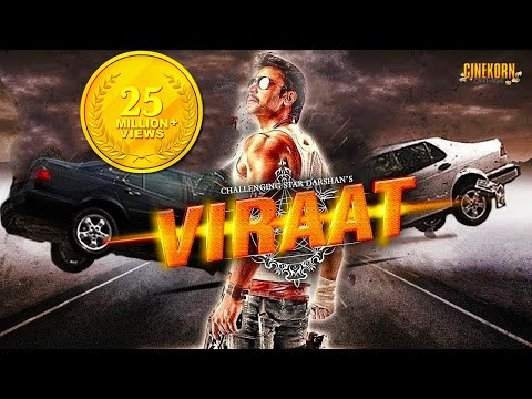Download Viraat 2016 Full Movie Hindi Dubbed | Starring Challenging Star Darshan HD Mp4 3GP Video and MP3