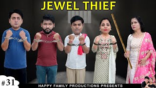 JEWEL THIEF | गहनों का चोर | A Short Family Comedy Movie | Ruchi and Piyush - FAMILY