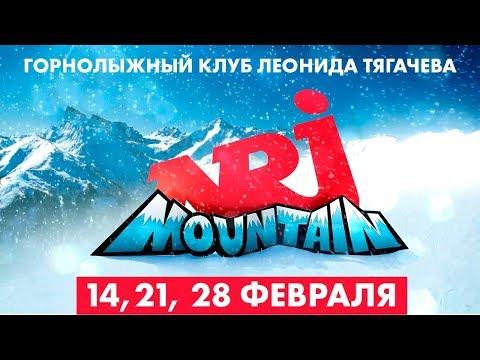 ENERGY in the Mountain 2019 - Бесплатные покатушки!