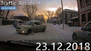 Подборка аварий и дорожных происшествий за 23.12.2018 (ДТП, Аварии, ЧП, Traffic Accident)