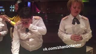 Три пьяных майора и полковник на закрытой вечеринке в элитном ресторане