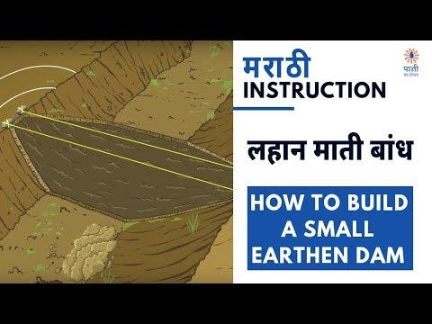 Build a Small Earthen Dam