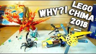 Lego Chima 2018 - Зачем Лего Чима сейчас - Стоит ли покупать?