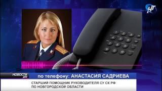Новгородский спасатель скончался после тушения пожара в поселке Пролетарий