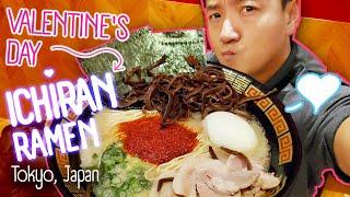 SPICY ICHIRAN RAMEN on VALENTINE'S DAY in Tokyo Japan