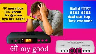 Gx6605 Tool