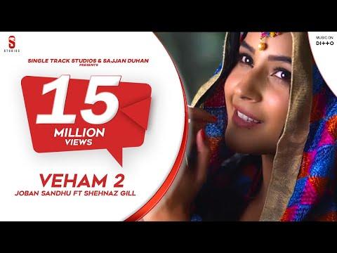 Mangni 2 (Malwe Da Jatt)  Joban Sandhu