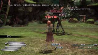 [PS3] FINAL FANTASY XIII ヘカトンケイル戦 [FF13]