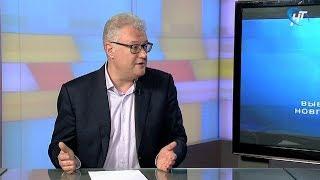 Ход выборов губернатора Новгородской области и их первые итоги прокомментировал политолог Дмитрий Орлов