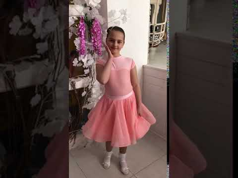 Бейсик (рейтинговое платье для танцев) Аврора с сеткой