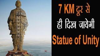 Modi करेंगे सरदार पटेल की सबसे ऊंची मूर्ति का अनावरण, जानिये इसकी खासियतें