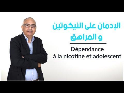Dr Radhouane fakhfakh Médecine Préventive