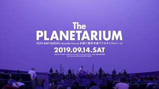 """The PLANETARIUM"" ROTH BART BARON's Acoustic Live"