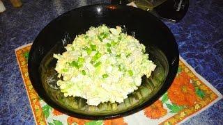 Нежный салат с ветчиной и сыром
