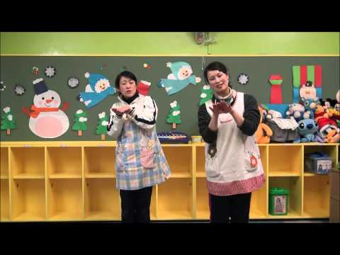 ともべ幼稚園「手遊び・歌遊びVOL.81 もりのなか」