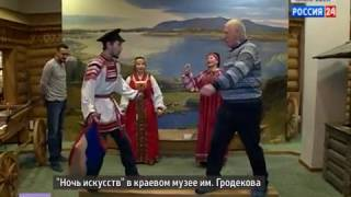 Вести-Хабаровск: