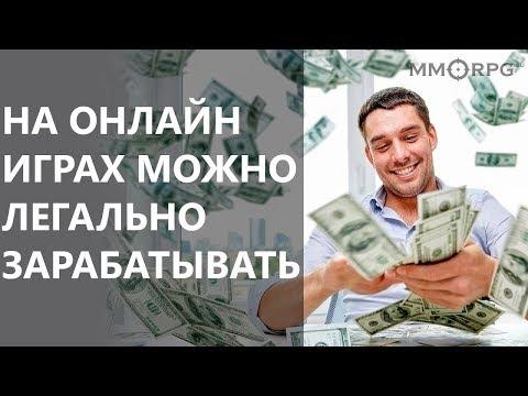 Прибыльные стратегии форекс 2012