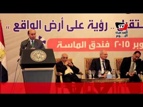 مميش في مؤتمر أخبار اليوم الاقتصادي: «تنمية قناة السويس مشروع القرن»