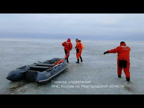 Видео: спасение 7 рыбаков со льдины на Ильмене