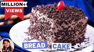 20 Bread Cake Recipe in Hindi