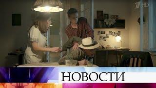 На Первом канале сегодня состоится премьера многосерийного фильма «Гурзуф».