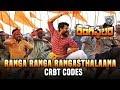 Rangasthalam - Ranga Ranga Rangasthalaana CRBT Codes   Ram Charan, Samantha   Devi Sri Prasad