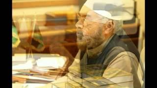 محاضرة صوتية بعنوان (الصيرفة الإسلامية)