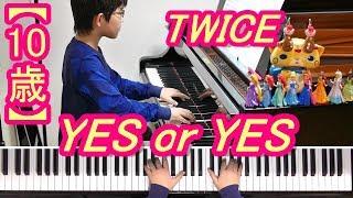 【10歳】TWICE /YES or YES