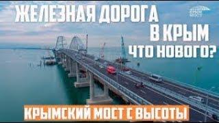 Владимир Путин вместе с Дмитрием Медведевым на главной стройке страны  Строительство Крымского моста