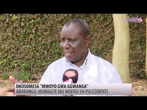 Amasomero agatasomesa mwoyo gwa ggwanga(patriotism) gakuggalwa